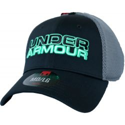 UNDER ARMOUR UA REWELACYJNA czapka z daszkiem M/L