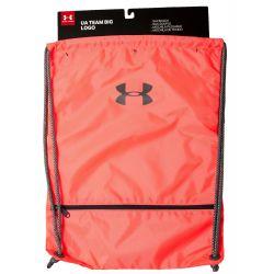 UNDER ARMOUR UA praktyczny worek plecak z kiesz. Artykuły szkolne
