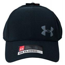 UNDER ARMOUR czapka M/L ArmourVent HIT NA LATO Bejsbolówki