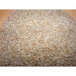 żwirek  kwarcowy1,4-2,0 mm.+ gratis skałka Akcesoria i makiety