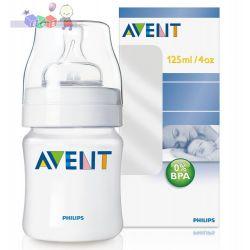 Butelki do karmienia 125 ml Avent...