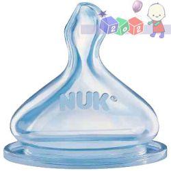 Smoczki do butelek NUk silikonowe do szerokich butelek...