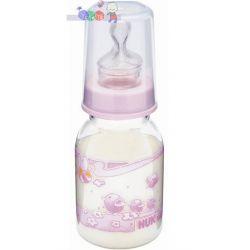 Różowa buleka do karmienia niemowląt i dzieci 110ml...