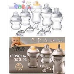 Praktyczny zestaw do karmienia noworodków Tommee Tippee butelki, smoczki, kubek niekapek...