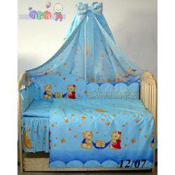 Pościel dziecięca 2-elementowa z bawełny mix wzorów i kolorów...
