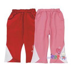 Spodnie z bawełny dla dzieci rozmiar 86 Sofija...