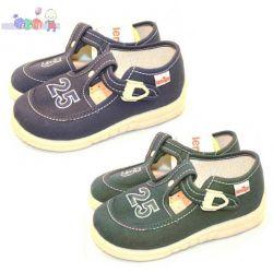 Pełne obuwie dla dzieci i niemowląt formy Lemigo...