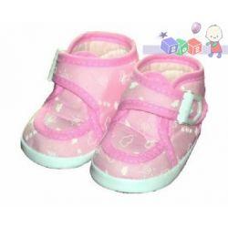 Buciki dla niemowląt niechodzących na lato Lafel rozmiar 10cm...