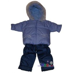 Śliczny komplet na zimę kurtka spodnie ocieplane polarkiem rozmiar 74...
