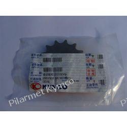 Oryginalna zębatka napędowa 11z do KYMCO Nexxon 50. Łańcuchy i zębatki
