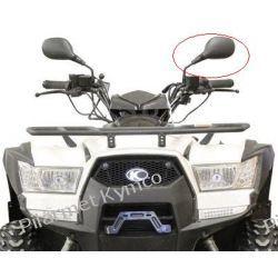 Lusterko lewe do ATV Kymco MXU 550i|700i.