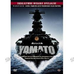 Yamato edycja specjalna+[prezent:książka] (2005)