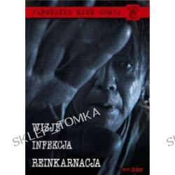 Japońskie Kino Grozy cz.1 (3 DVD)