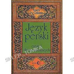 Język perski. Część 1 - dla początkujących (CD - gratis)