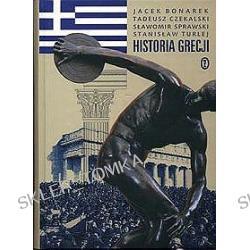Historia Grecji (okładka twarda)