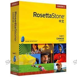 Rosetta Stone v3 Chinese Level 1