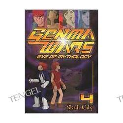 Ghenma Wars 4: Skull City a.k.a. Ghenma Wars, Vol. 4: Skull City