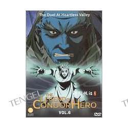 Legend of Condor Hero 6