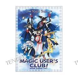 Magic User's Club: Magic Box