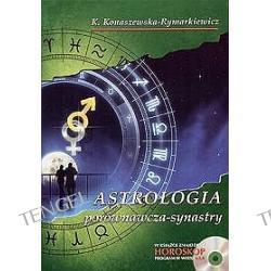 Astrologia porównawcza - synastry (okładka twarda)