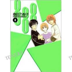 888, Volume 1