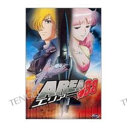 Area 88 Tv: Complete Collection (3pc)