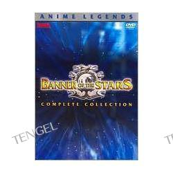 Banner of Stars: Anime Legends Complete Collection