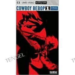 Cowboy Bebop 1