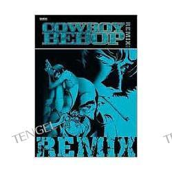 Cowboy Bebop Remix 6