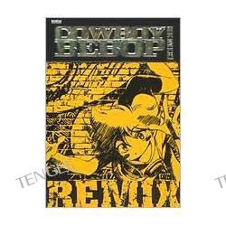 Cowboy Bebop Remix: 3