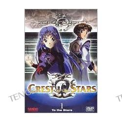 Crest of Stars, Vol. 1: to the Star