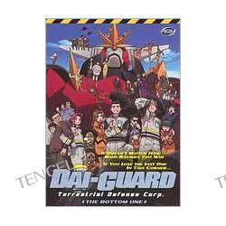 Dai Guard 6: the Bottom Line