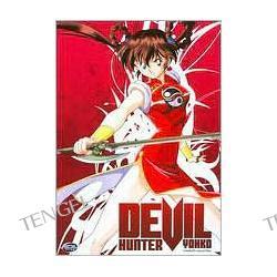 Devil Hunter Yohko: Complete Collection a.k.a. Devil Hunter Yohko: Complete Collection