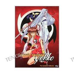 Devil Hunter Yohko: Complete Collection