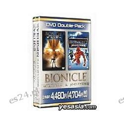 """BIONICLE: Mask of Light"" plus ""BIONICLE 2: Legends of Metru Nui"" (Japan Version)"