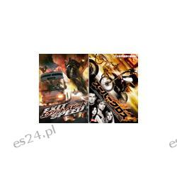 """Exit Speed"" & ""Super Cross"" (DVD) (First Press Limited Edition) (Japan Version)"