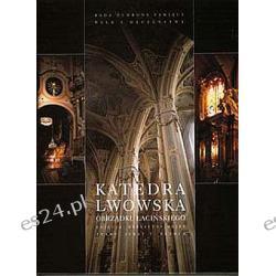 Katedra lwowska obrządku łacińskiego