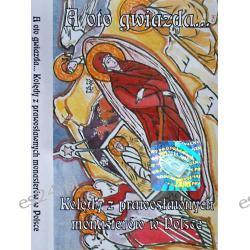 Kolędy z prawosławnych monasterów w Polsce - kaseta