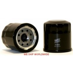 filtr oleju SUZUKI VS1400GLP Intruder SUZUKI VS700 Intruder SUZUKI VS750GLP Intruder SUZUKI VS800GL Intruder...