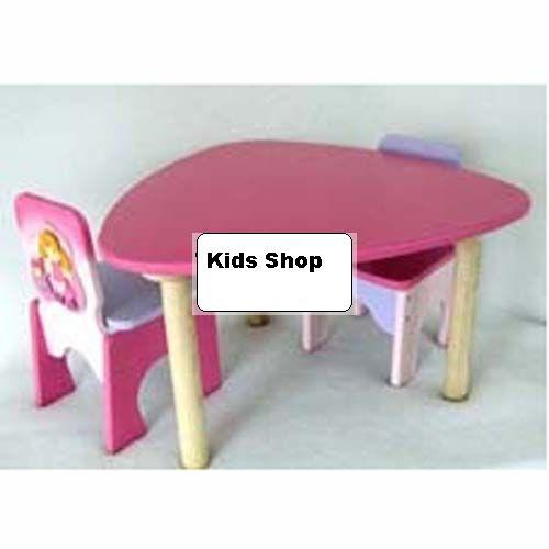 Drewniany Stolik Dziecięcy Mały Na Bazarekpl