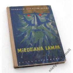 MIEDZIANA LAMPA Baśnie opowieści SKARBNIK 1959