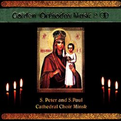 Golden Orthodox Music 2CD