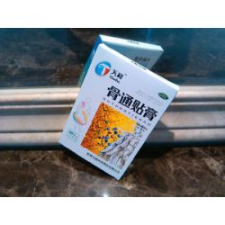 2 Box Invigorate Blood and Relieve Pain Tian He Tong Tie Gao 20PATCHES