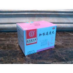 2 Box Free Easy Wanderer Plus Jia Wei Xiao Yao Wan