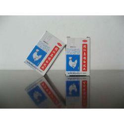 2 Box Cure for Painful Period Tongren Tang Wu Ji Bai Feng Wan 600PILLS 6 Days