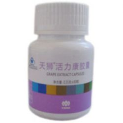 Tiens Grape Extract Capsules Huo Li Kang 60CAPSULES Bottle