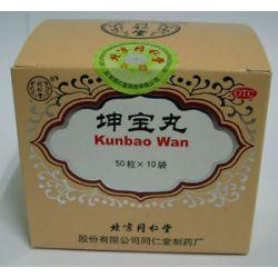 2 Boxes Menopause Kun Bao Wan Tong Ren Tang Brand 20 Bags