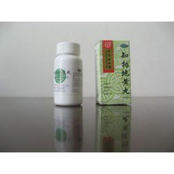 2 Box Zhi Bai Di Huang Wan for Tonifying and Relieve Uneasiness of Mind and Body
