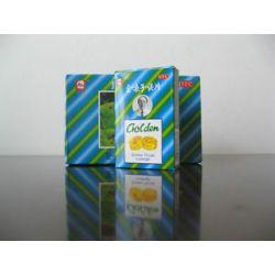 16 Boxes Golden Throat Lozenge Jin Sang Zi HOU Bao Han Pian Tablets