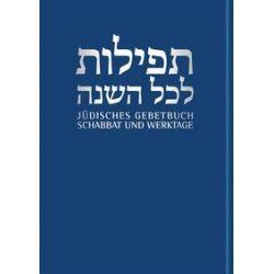 Bücher: Jüdisches Gebetbuch Hebräisch-Deutsch 01. Werktage und Schabbat  von Andreas Nachama, Jonah Sievers